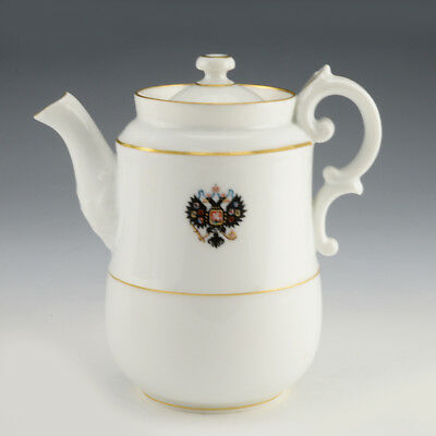 Russian teapot from the Imperial Porcelain Factory Nicholas II Coronation Svc