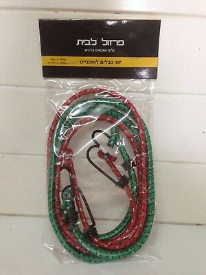2PCS Dynamik Bungee Stretch Cord with Hook Ends 47.244'' (120cm) Free Shipping