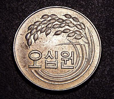 South Korea 50 Won 1973 F.A.O. UNC Grade Nice Coin!