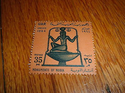 UAR Unesco 1964 35 M Monuments of Nubia unused Vintage Postage Stamp Postal old