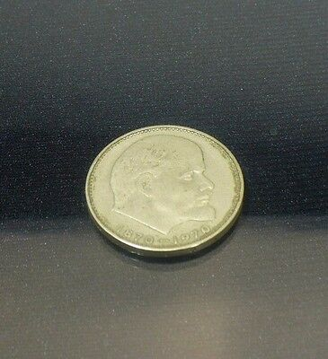 1 RUBL CCCP Russian Soviet USSR LENIN 100 years of birthday coin 1970