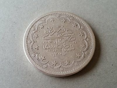 LARGE AUTHENTIC SILVER OTTOMAN COIN 20 Kurush Sultan Abdul Mejid AH 1255 Year 15