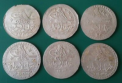 AUTHENTIC!!! 186 grams SET RARE collectible 6pcs SILVER OTTOMAN TURKISH COINS