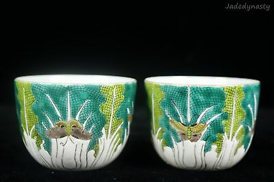 A Pair Chinese Beautiful Famille Rose Porcelain Butterfly Wine Cups