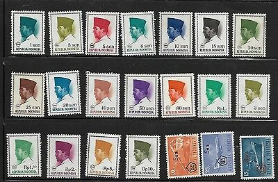 Collection of Mint Indonesia Stamps