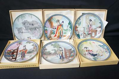 Lot of 6 Imperial Jingdezhen Beauties of the Red Mansion & Summer Palace Plates