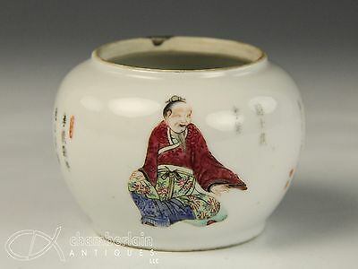 Small Chinese Porcelain Round Jar With Figures + Writing - Daoguang