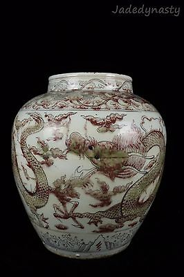 A Big Chinese Beautiful Underglaze Red Porcelain Dragon Pot