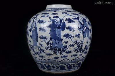 A Chinese Beautiful Blue and white Porcelain Eight Immortals Pot
