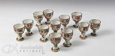 Rare Set Of 12 Antique Chinese Famille Rose Porcelain Egg Cups
