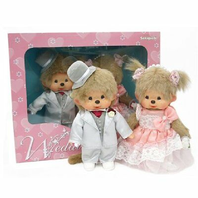 "Sekiguchi 8"" Tall Monchhichi Girl & Boy Anniversary Wedding Couple Set"