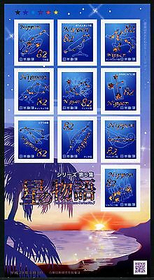 Japan 2017 Tales from Stars V Hologramm Sternzeichen Constellations KB MNH