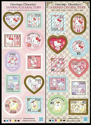 Japan 2016 Hello Kitty My Melody Little Twin Stars Sanrio Characters MNH