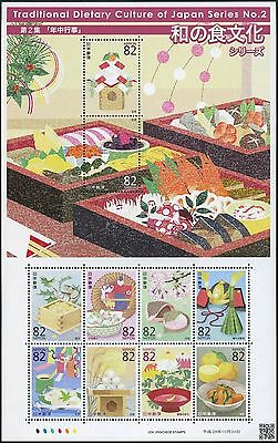 Japan 2016 Traditionelle Küche 2 Trad. Dietary Culture Speisen Esskultur  MNH
