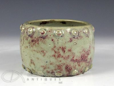 Unusual Antique Chinese Porcelain Glazed Bowl With Flambe Highlights