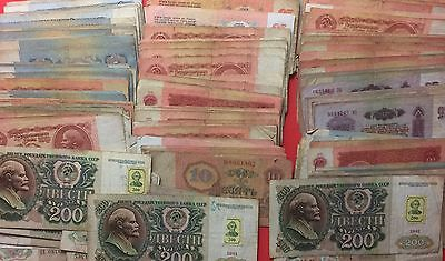 Ussr - 350 Notes Of Russian Notes, Different Denomination.various Condition..