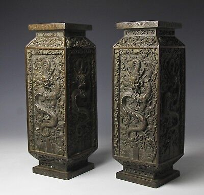 Large Pair Of Chinese Bronze Cong Form Vases With Dragons And Marks