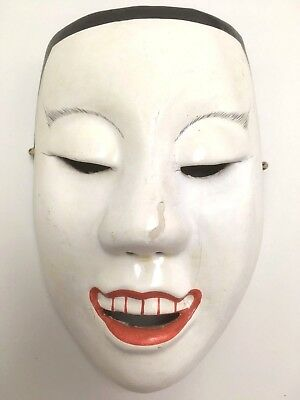 Antique Wooden Carved Japanese NOH Yoroboshi Mask Style Beautiful Expression