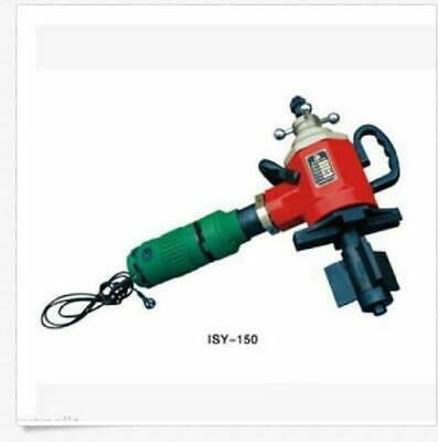ISY-150 Electric Pipe End Preparation Beveling Machine Beveller 220V bi