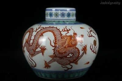 A Chinese Beautiful Famille Rose Porcelain Dragon Tea Caddies