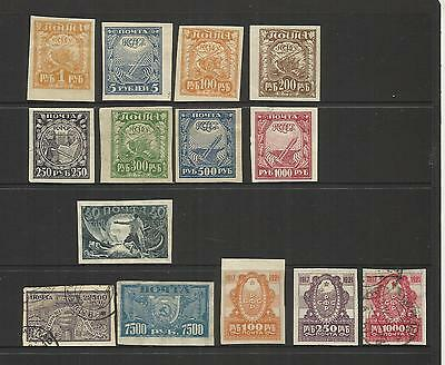 Russia Ussr ~ 1921 Imperforate Issues (Part Set)