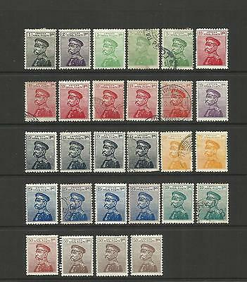 Serbia Yugoslavia ~ 1911 King Petar I ( Part Set)