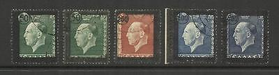 Greece ~ 1947 King George Ii Mourning Issue (Used Set)