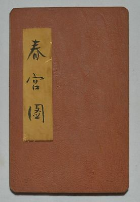"""CHINA FOLK TRADITIONAL PAINTING ALBUM FLODING BOOK""""Couples Story"""" 51"""