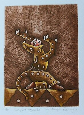 Jaguar Dancer Etching Hand tinted Natural pigments Reyes Gomez Oaxaca Mexican