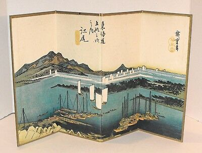HIROSHIGE  Ejiri 4 Panel Small Screen Vintage Japan Airlines JAL Vtg Airlines