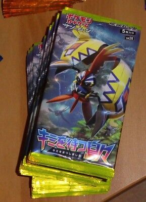 Pokemon Booster Pack Soleil Et Lune 2 Sm2K Sun And Moon Japan New Neuf Sealed