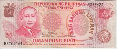 PHILIPPINES BANKNOTE P#156a-4244 50 PISO EXTREMELY FINE PLUS