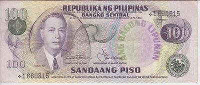 PHILIPPINES BANKNOTE P#164b-0315 100 PISO  REPLACEMENT VERY FINE