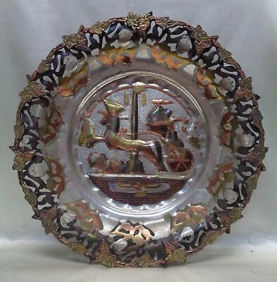 Egyptian Vintage Metal Wall Hanging Tray w. Rameses in Chariot & Sphinx Design