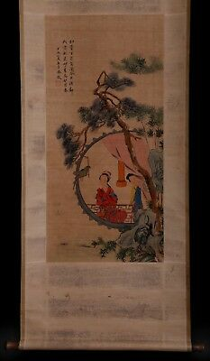 Exquisite Long Old Chinese Scroll Hand Painting Figures Marked LengMei KK660