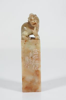 chinese soapstone foolion seal