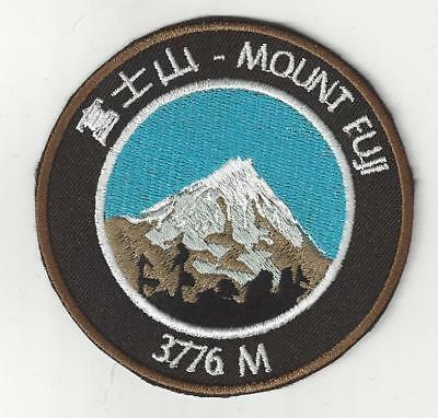 Mount Fuji, Japan Souvenir Patch
