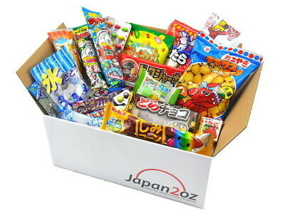 NEW! 20 PIECE JAPANESE CANDY SET SEPTEMBER #7 Japanese Snack Box  FREE AIRMAIL