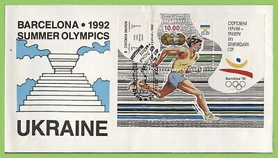 Ukraine 1992 Barcelona Olympics miniature sheet on First Day Cover
