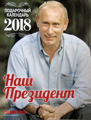 2018 Putin is Russian President - wall original calendar from Russia