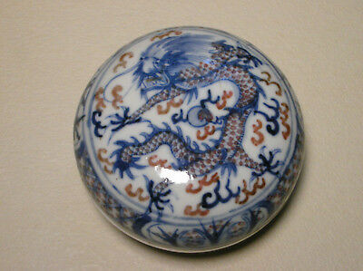 Vintage Chinese Blue White Porcelain Seal Paste Round Box (Angry Dragon)