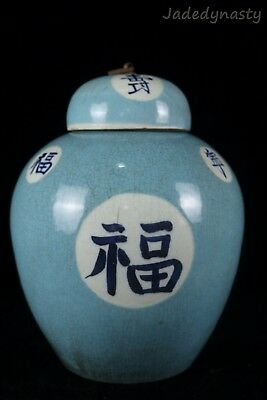 A Chinese Beautiful Blue and White Porcelain Tea Caddies