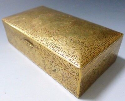 Vintage Cairoware Islamic Persian brass & wood lined box