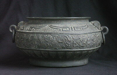 Antique Chinese or Japanese Bronze Pot