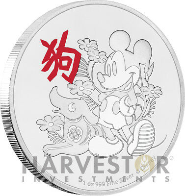 2018 Disney Lunar - Year Of The Dog - 1 Oz. Silver Coin - First In Series - Ogp