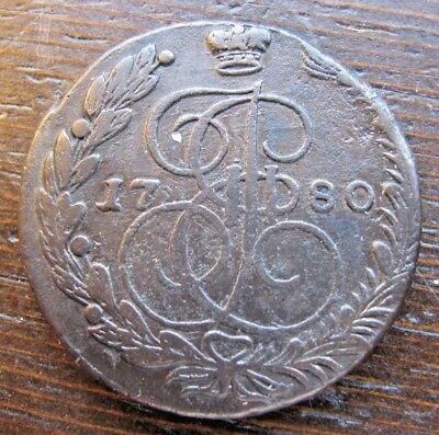 1780  Russian  5 Kopek  coin.   Original