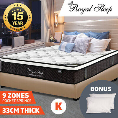 PREMIUM King Mattress Size Bed Euro Top 9 Zone Pocket Spring 33cm Density Foam