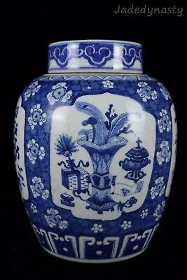 A Chinese Beautiful Blue and White Porcelain Flowers Tea Caddies