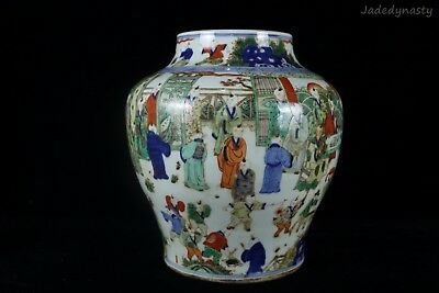 A Rare Chinese Beautiful Five Colors Porcelain Characters Pot