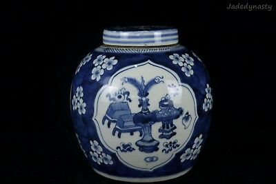 A Chinese Beautiful Blue and White Porcelain Wintersweet Tea Caddy